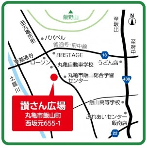 sansan_map