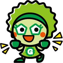 元気いっぱい(green)