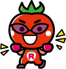 元気いっぱい(red)