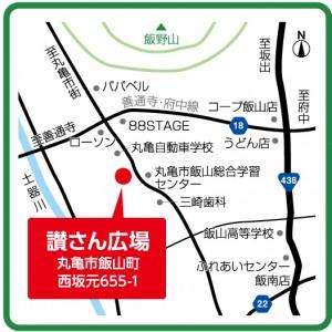 讃さん広場地図
