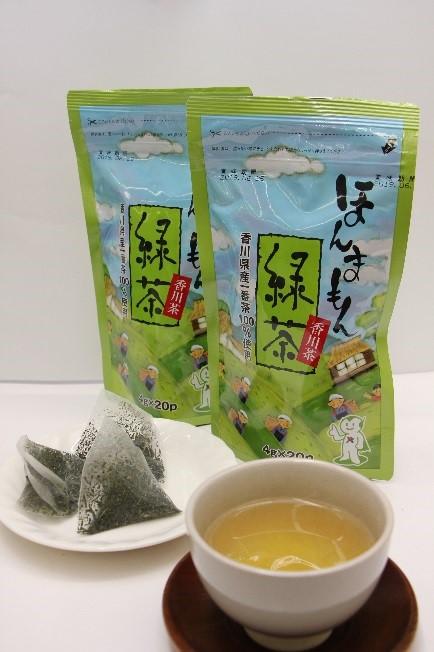 ほんまもん緑茶
