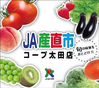 JAmarket